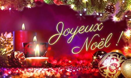 Joyeux Noel Andlil.jpg