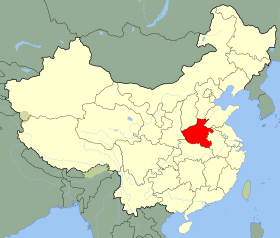 China_Henan.svg.png