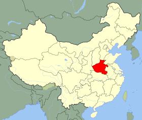 China_Henan.svg.png
