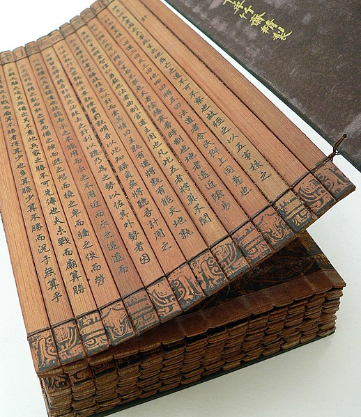 518px-Bamboo_book_-_binding_-_UCR.jpg