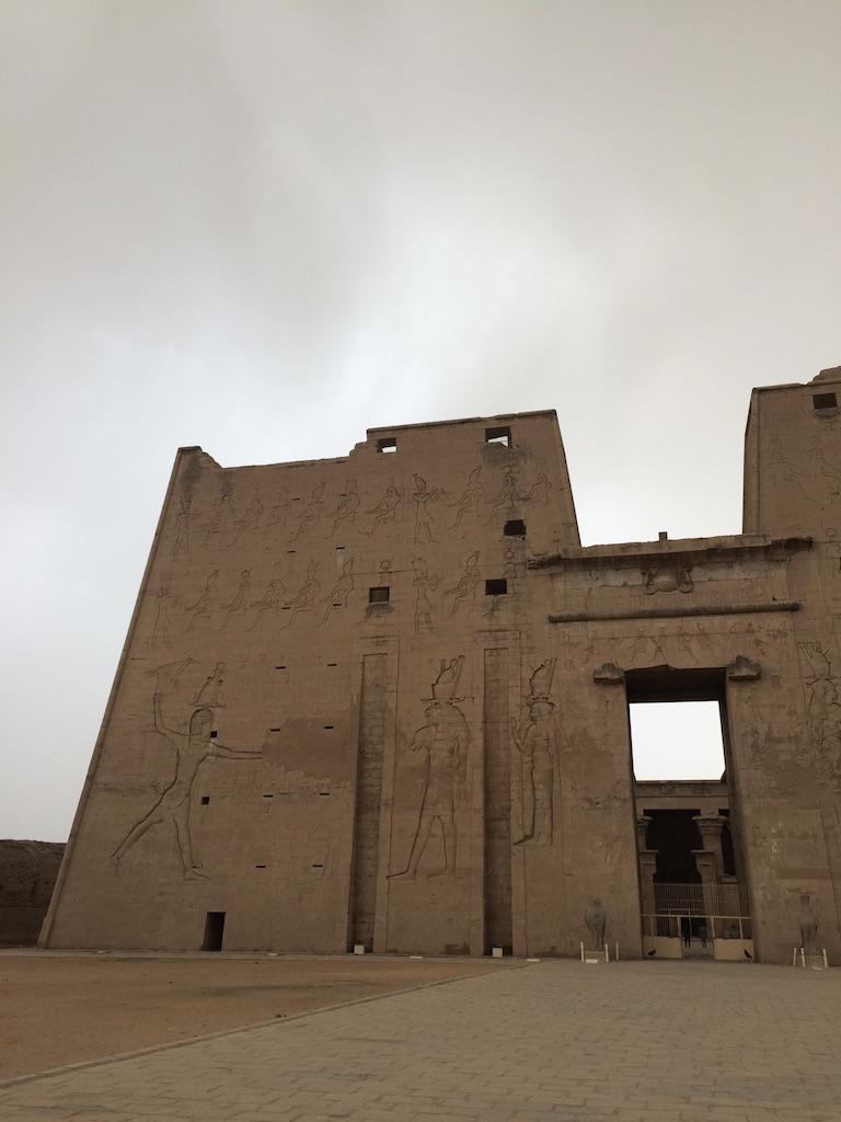 Horus3.jpg