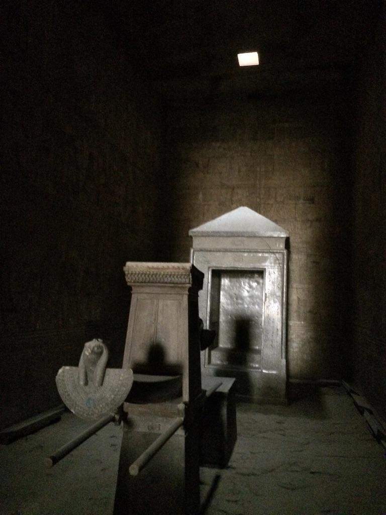 Horus2.jpg