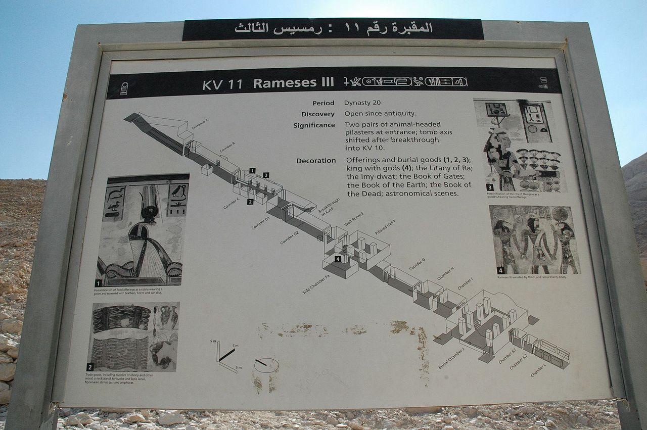 1280px-Flickr_-_Gaspa_-_Valle_dei_Re,_tomba_di_Ramses_III_(2).jpg