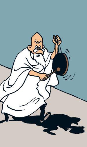 Tintin fin.JPG