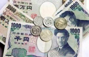 Yen 300x193