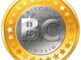 bitcoin 160x120