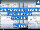 Chine réveille 160x120
